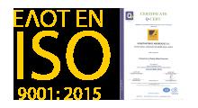 Ανδρεάδης ISO 9001-2015